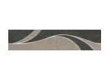 ARKESIA listwa A 45x9,8